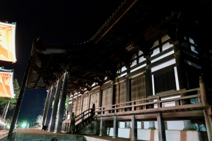 Kyoasan night temple2