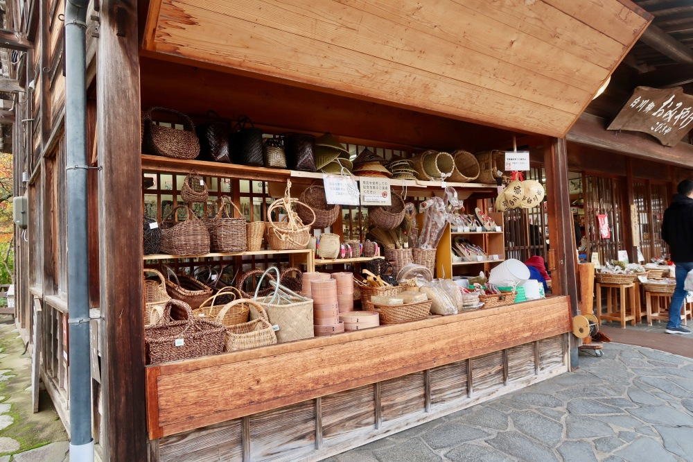Local country handcraft items for sale