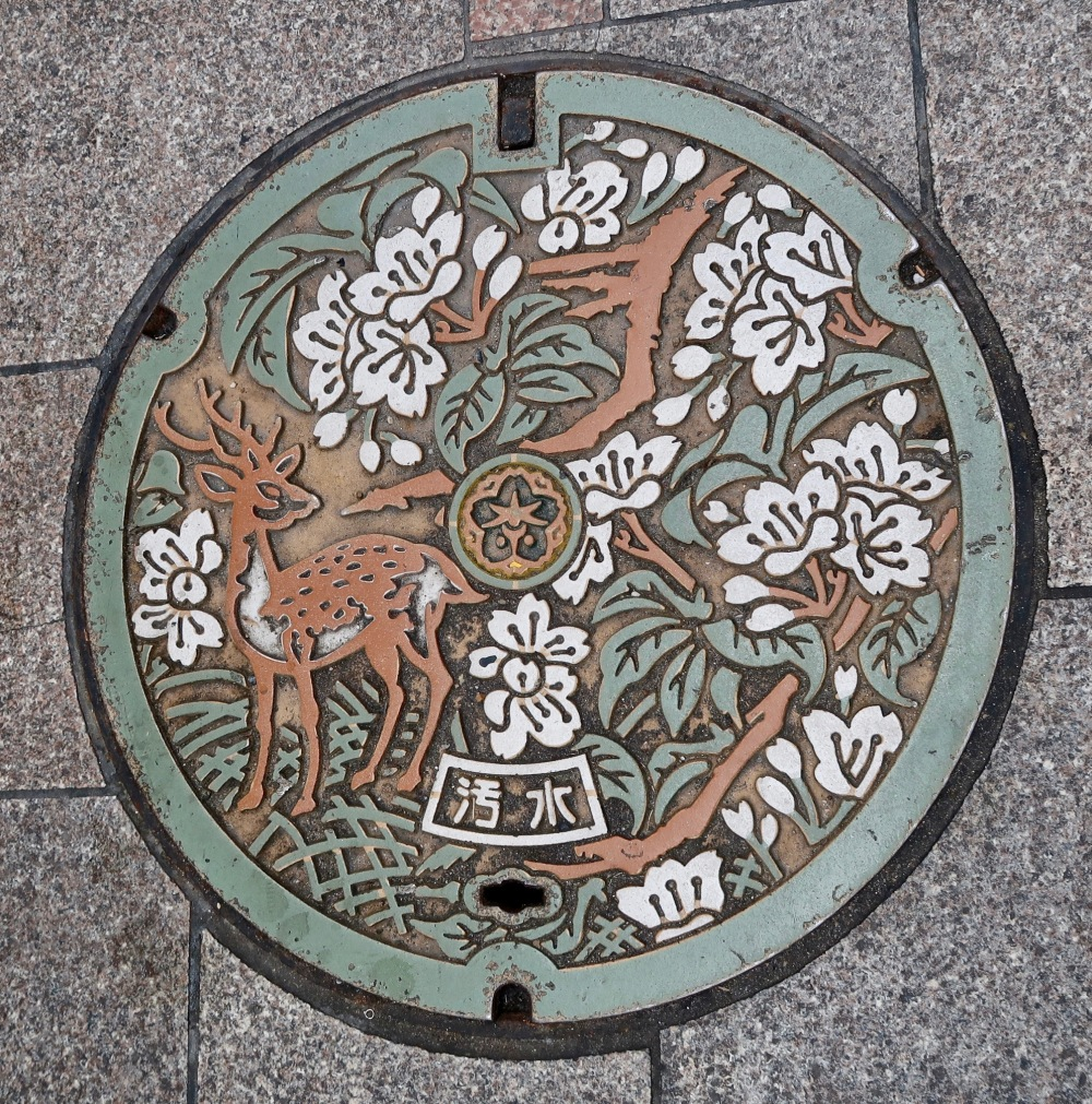 Manholes in Japan are usually decorated with a theme from the area
